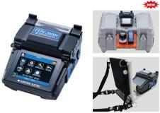 Handheld fusion splicers TYPE-201M4